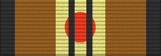 File:Golloch Ribbon.jpg