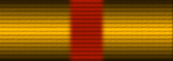 File:AGIF Ribbon.jpg